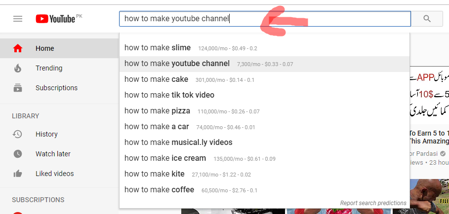 Step 1 How to Download YouTube Videos in Laptop PC